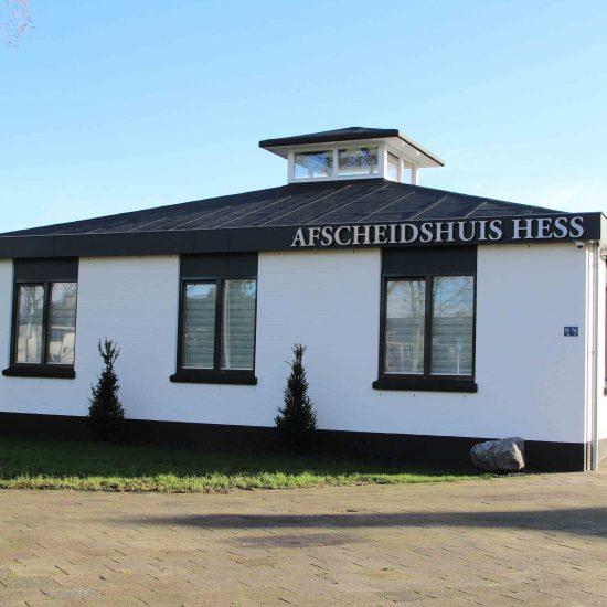 Blokvorm architectuur zakelijk kantoor afscheidshuis